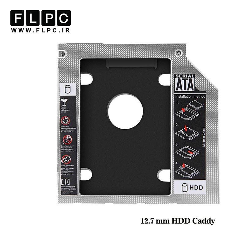 تبدیل دی وی دی به هارد HDD Cady Sata Slim (Normal) 12.7mm