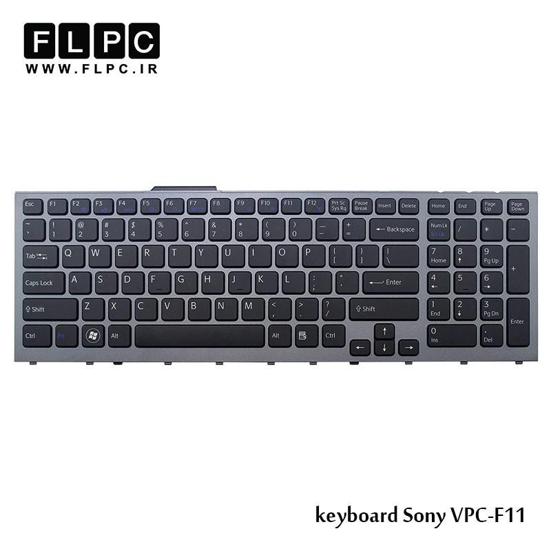 کیبورد لپ تاپ سونی Sony laptop keyboard VPC-F1