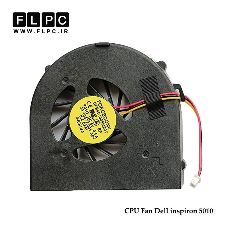 فن لپ تاپ دل Dell Inspiron 5010 Laptop CPU Fan