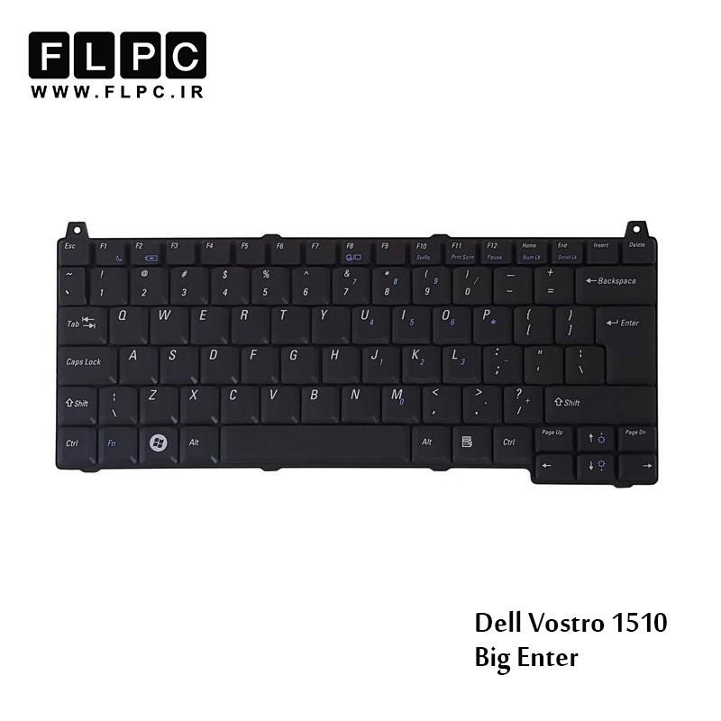 کیبورد لپ تاپ دل اینتر بزرگ Dell Laptop Keyboard Vostro 1510