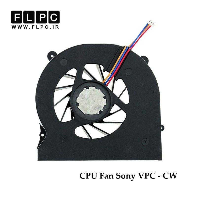 فن لپ تاپ سونی Sony VPC-CW Laptop CPU Fan