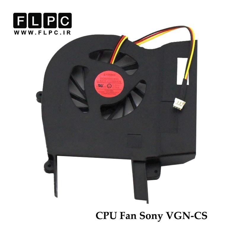سی پی یو فن سونی Sony Laptop Cpu Fan VGN-CS