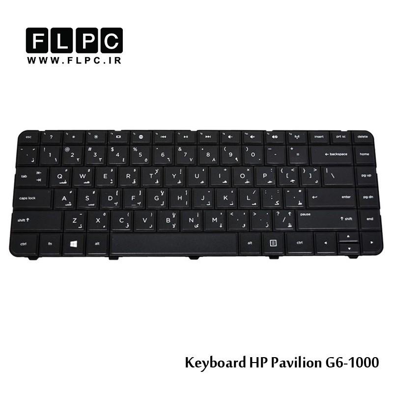 کیبورد لپ تاپ اچ پی G6-1000 مشکی HP Pavilion G6-1000 Laptop Keyboard