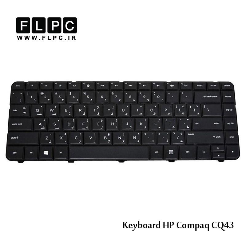 کیبورد لپ تاپ اچ پی HP laptop keyboard Compaq CQ43