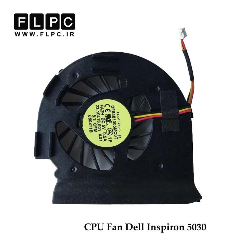 سی پی یو فن لپ تاپ دل Dell Laptop CPU Fan Inspiron 5030
