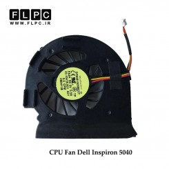 فن لپ تاپ دل Dell Inspiron 5040 Laptop CPU Fan