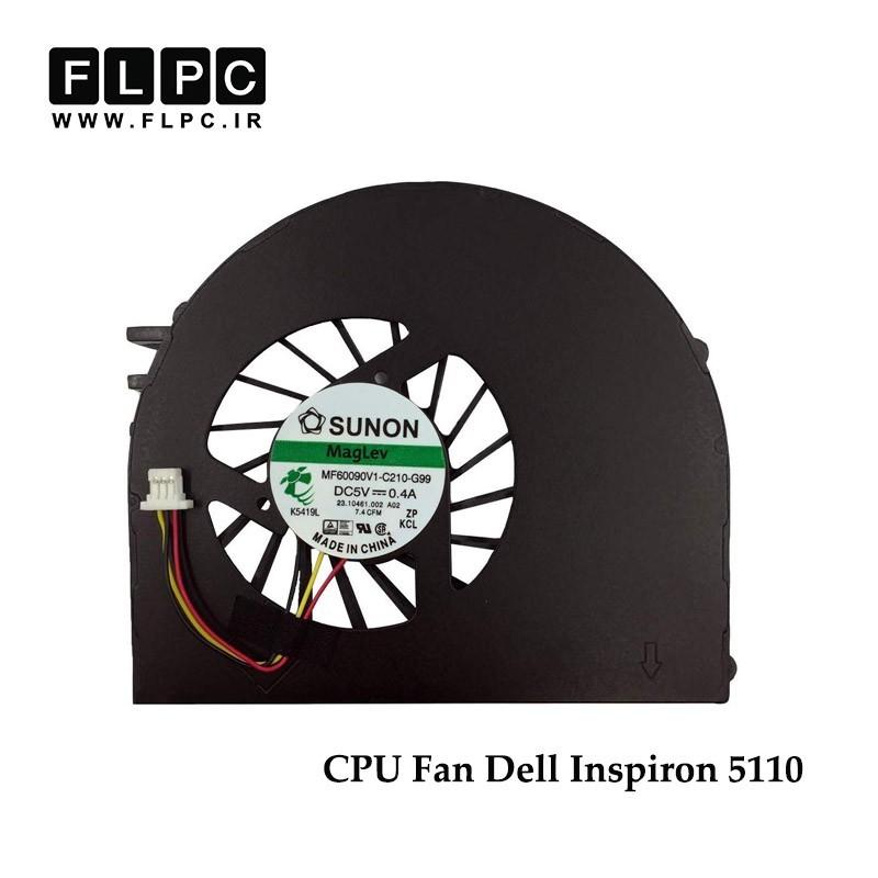 سی پی یو فن لپ تاپ دل Dell laptop cpu fan Inspiron N5110