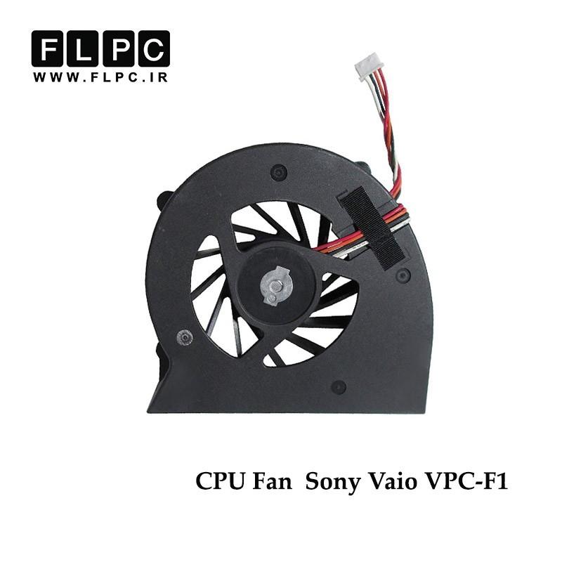 سی پی یو فن سونی Sony Laptop Cpu Fan VPC-F1