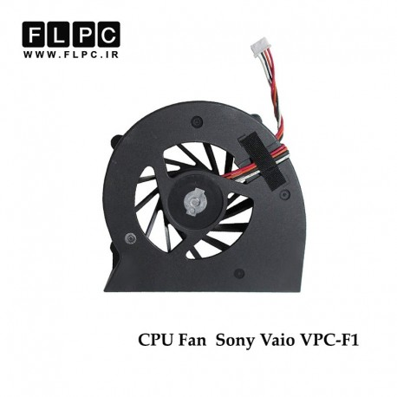 فن لپ تاپ سونی Sony VPC-F1 Laptop CPU Fan