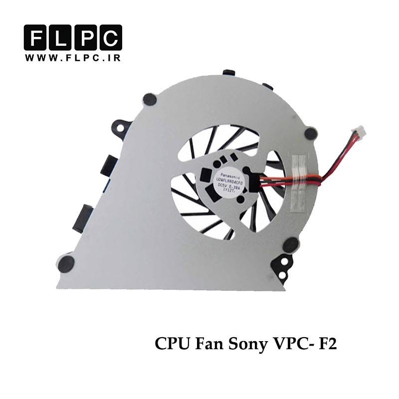 سی پی یو فن سونی Sony Laptop Cpu Fan VPC-F2