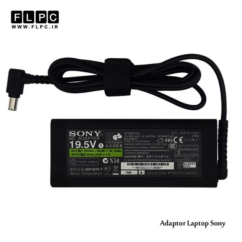 آداپتور لپ تاپ سونی 19.5 ولت 4.7 آمپر +Sony laptop adaptor 19.5V 4.7A Logo Original