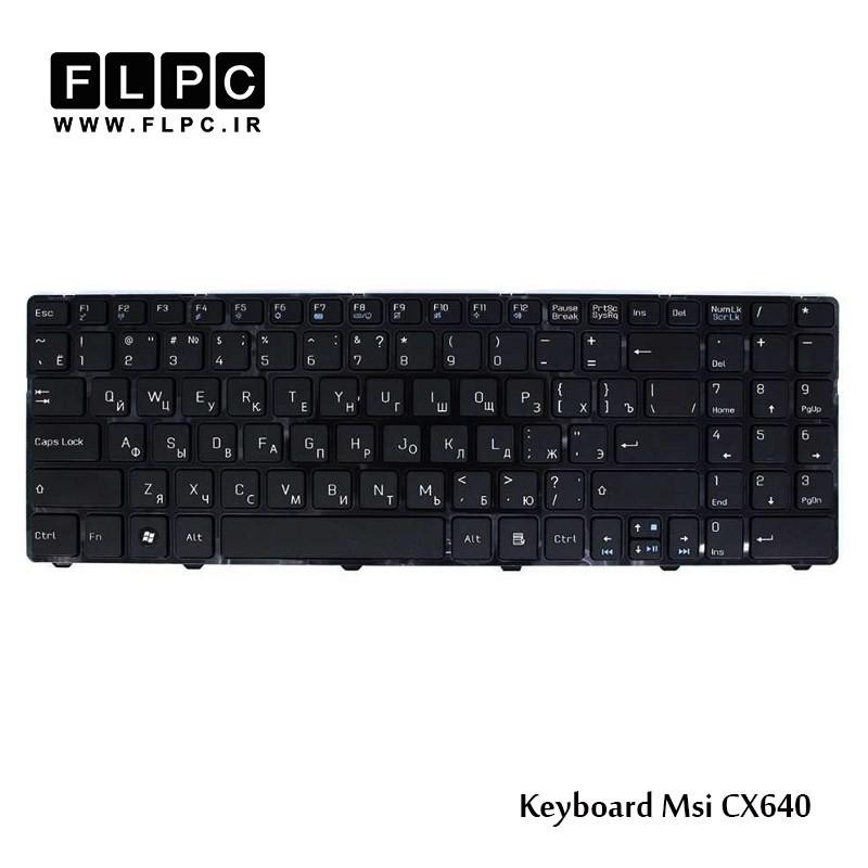 کیبورد لپ تاپ ام اس آی MSI Laptop keyboard CR640