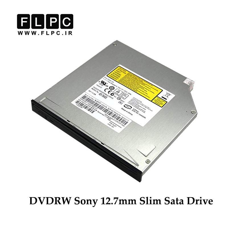 دی وی دی رایتر ساتا اسلیم 12.7میلی متر سونی/ Sony 12.7mm Slim Sata DVDRW Drive