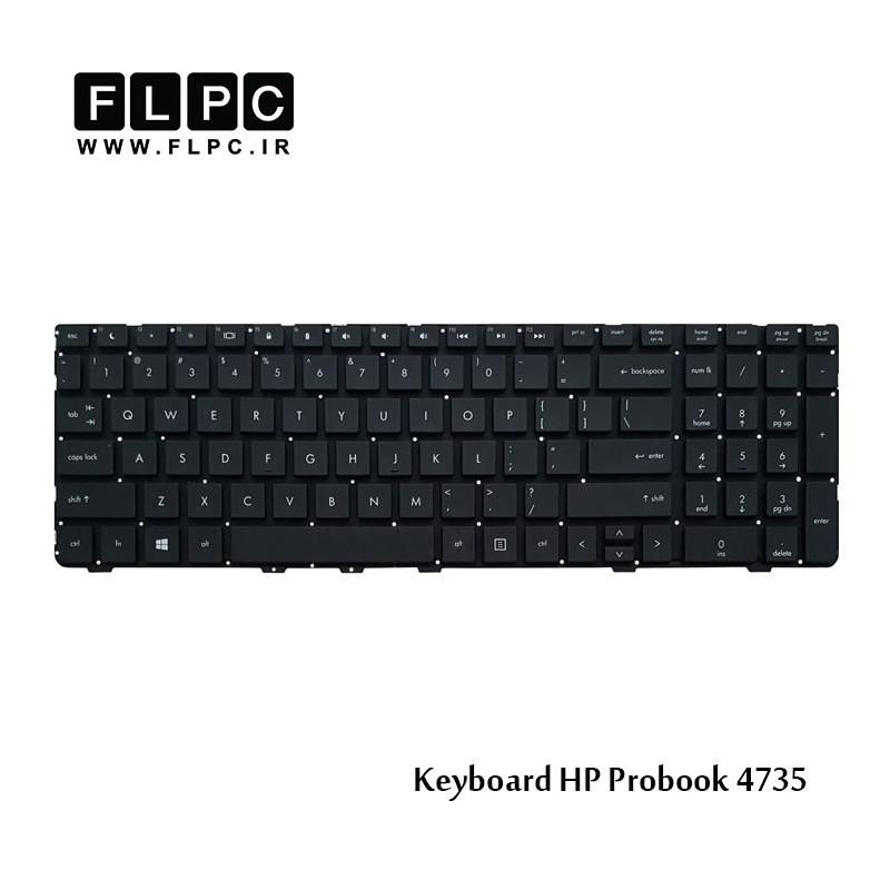 کیبورد لپ تاپ اچ پی HP laptop keyboard Probook 4735