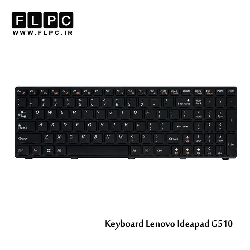 کیبورد لپ تاپ لنوو Lenovo laptop keyboard G510