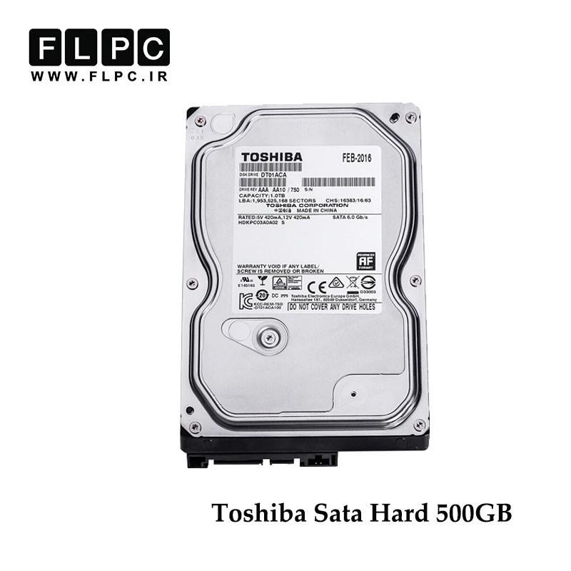 هارد ساتا توشیبا Toshiba Sata Hard 500GB