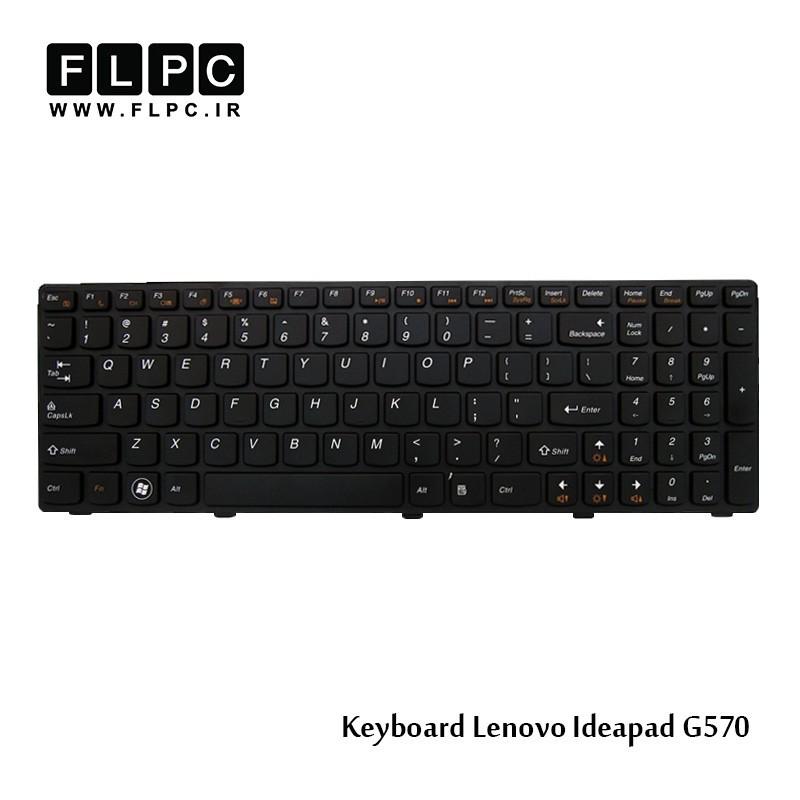 کیبورد لپ تاپ لنوو مشکی Lenovo laptop keyboard IdeaPad G570