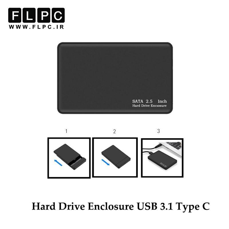 باکس اکسترنال هارد لپ تاپ 2.5 اینچی یو اس بی 3.1 / 2.5inch HDD External Box USB 3.1