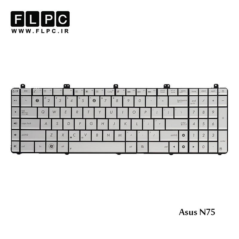 کیبورد لپ تاپ ایسوس Asus Laptop keyboard N75