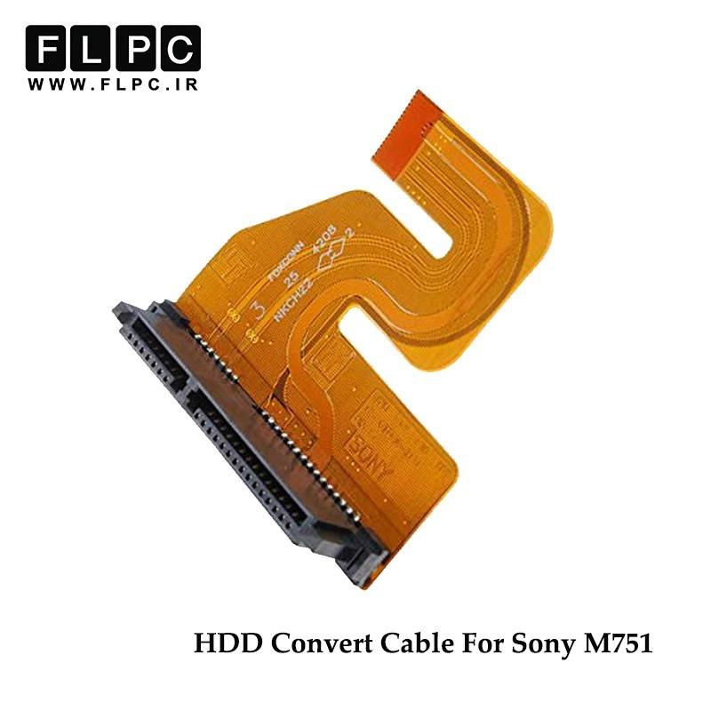 تبدیل هارد لپ تاپ سونی M751 MP HDD FPC IP-1087M00-2111 rev:1.1