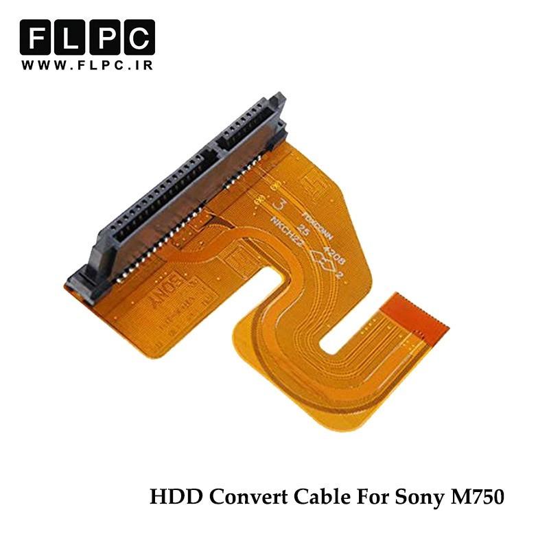تبدیل هارد لپ تاپ سونی M750 MP HDD FPC IP-1085M02-2111 rev:1.1