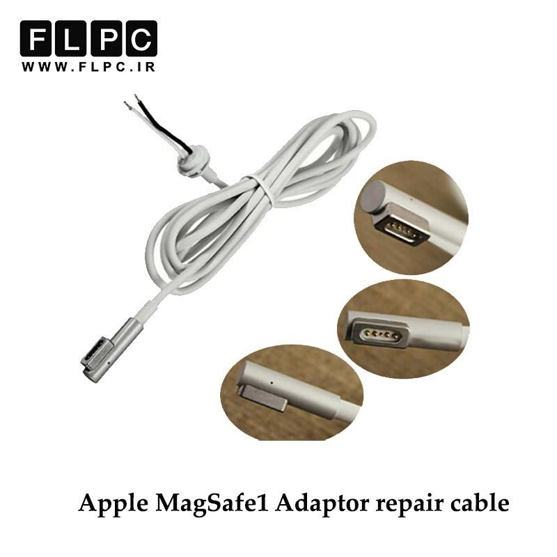 کابل تعمیری شارژر لپ تاپ اپل