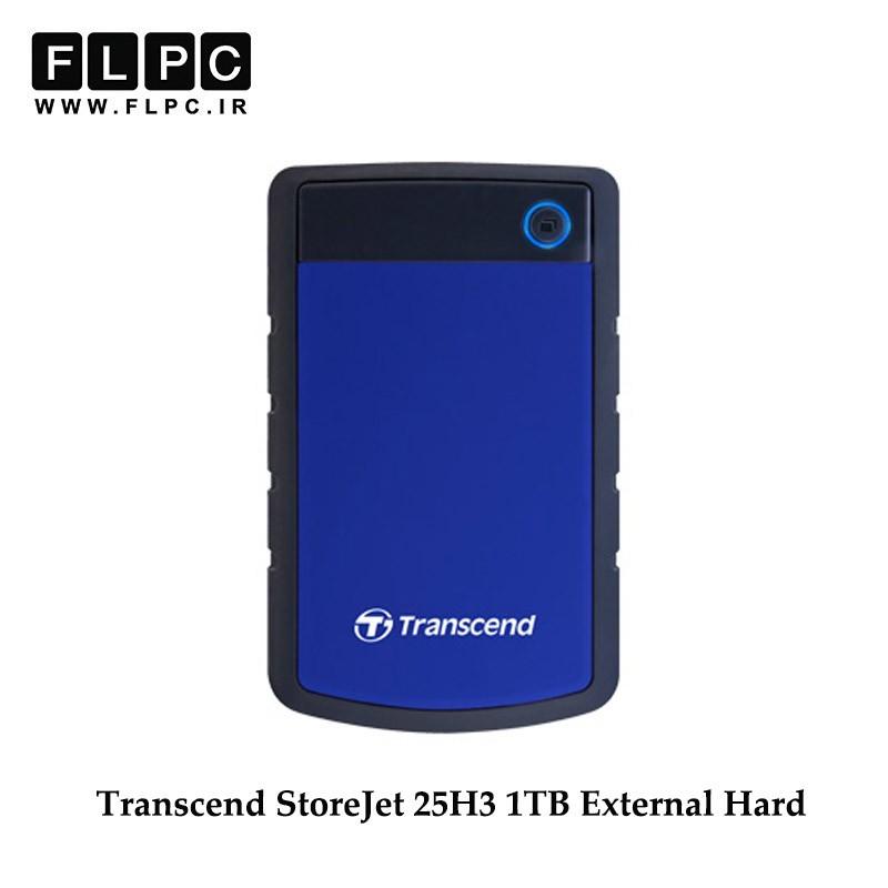 هارد اکسترنال ترنسند مدل StoreJet 25H3 ظرفیت 1 ترابایت
