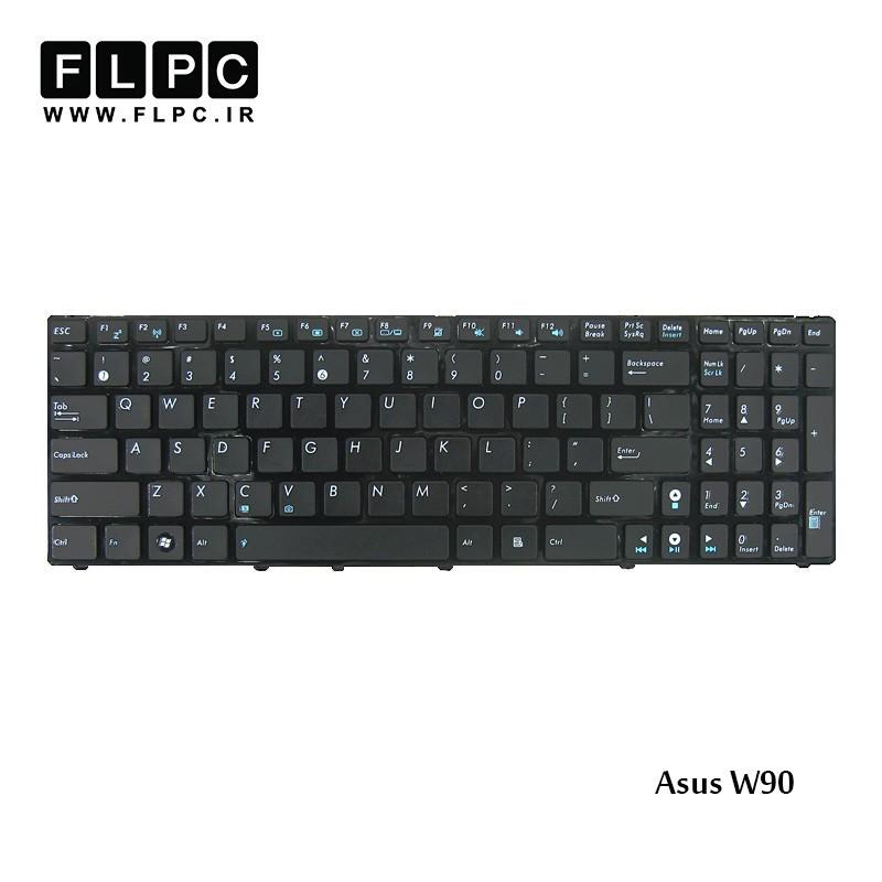 کیبورد لپ تاپ ایسوس Asus Laptop keyboard W90 مشکی-بافریم