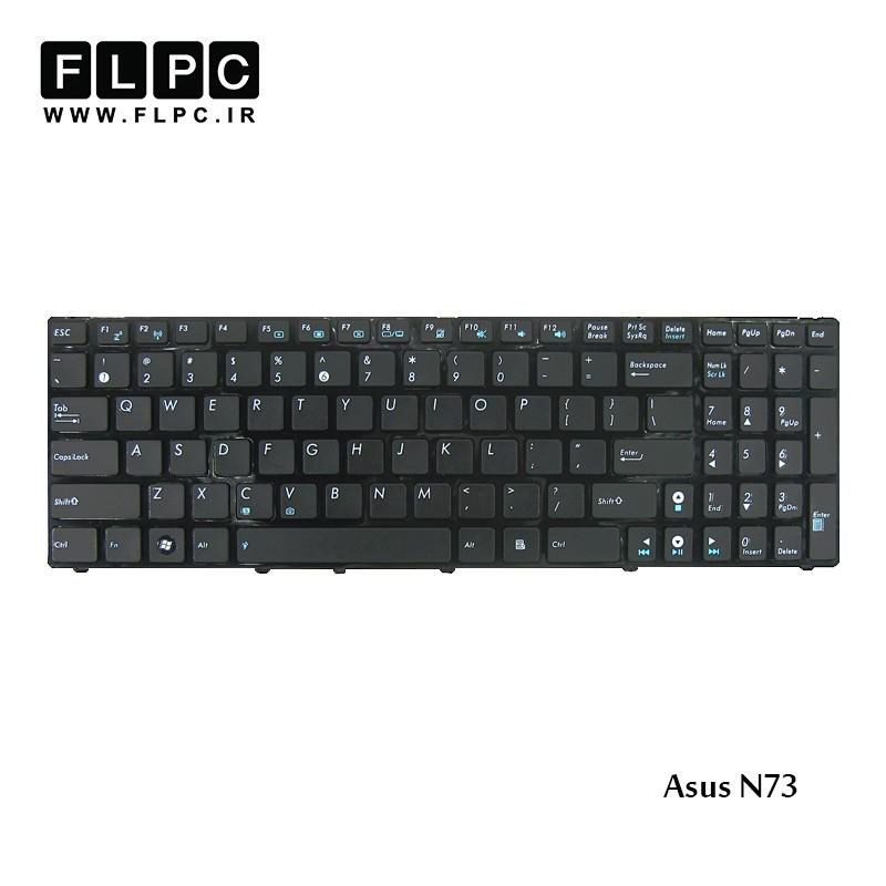 کیبورد لپ تاپ ایسوس Asus Laptop keyboard N73 مشکی-بافریم
