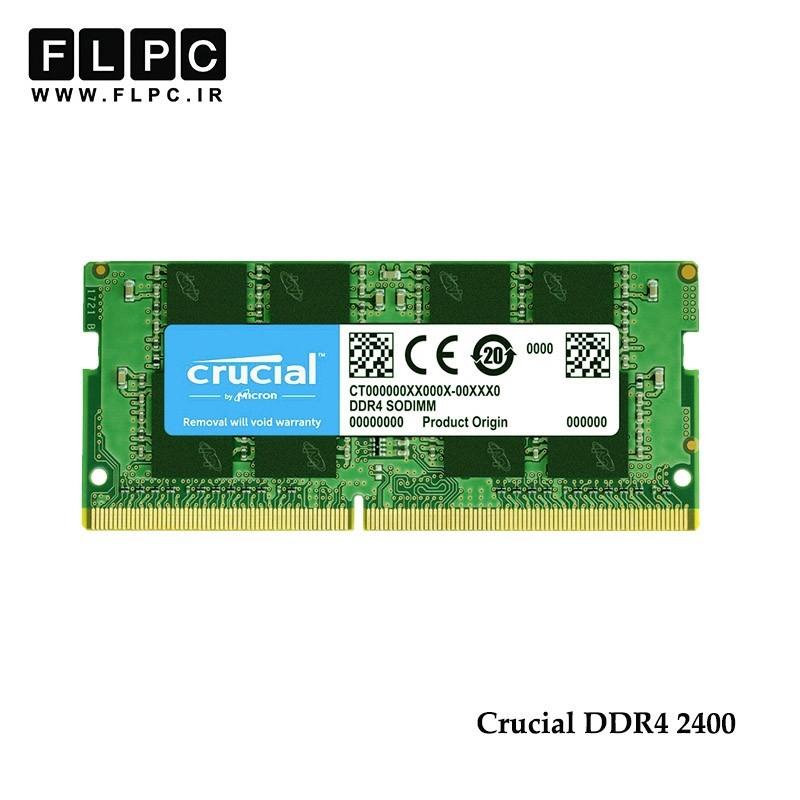 رم لپ تاپ 8 گیگابایت کروشیال Crucial Laptop Ram 8GB DDR4 2400
