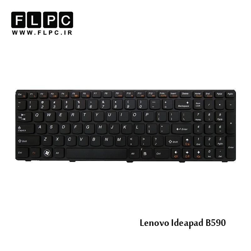 کیبورد لپ تاپ لنوو Lenovo laptop keyboard B590