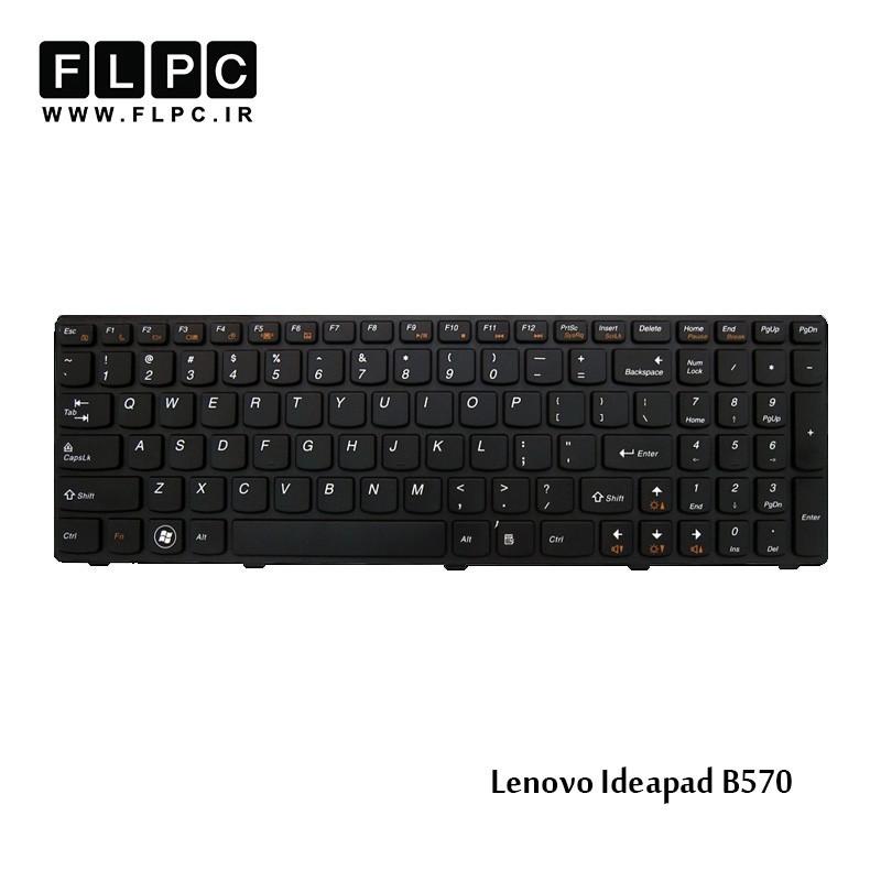 کیبورد لپ تاپ لنوو Lenovo laptop keyboard IdeaPad B570 مشکی-با فریم