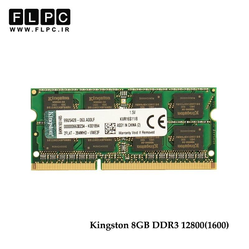 رم لپ تاپ (1600) 12800 Ram Kingston 8GB DDR3L