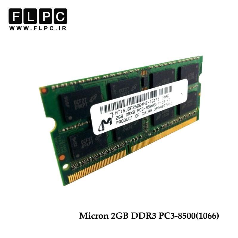 رم لپ تاپ 2 گیگابایت میکرون Micron Laptop Ram 2GB DDR3-PC3 8500 MHZ
