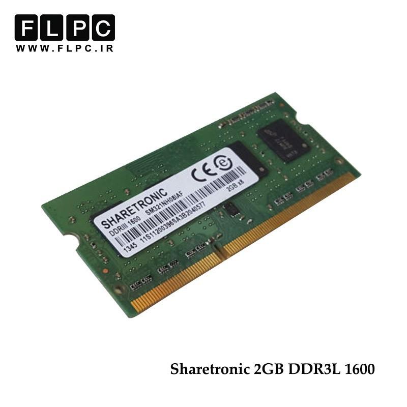 رم لپ تاپ 2 گیگابایت 1600 Ram Sharetronic 2GB DDR3L