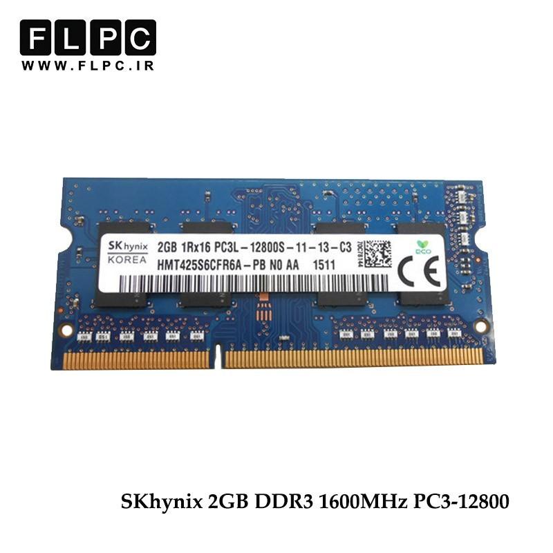 رم لپ تاپ 2 گیگابایت SKhynix Laptop Ram 2GB DDR3 PC3-12800