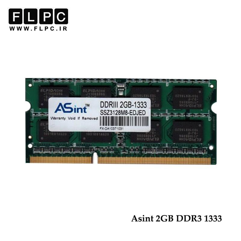 رم لپ تاپ 2 گیگابایت ASint Laptop Ram 2GB DDR3 1333