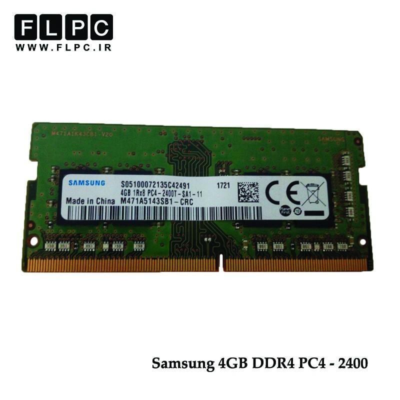 رم لپ تاپ 4 گیگابایت سامسونگ Samsung Laptop Ram 4GB DDR4 PC4-2400