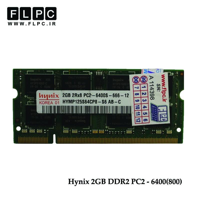 رم لپ تاپ 2 گیگ بایت دی دی آر 2 باس 5300 و 6400 2GB DDR2 Laptop RAM Bus 5300/6400