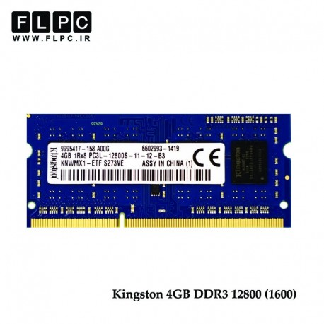 رم لپ تاپ Ram Kingston 4GB DDR3L 1600
