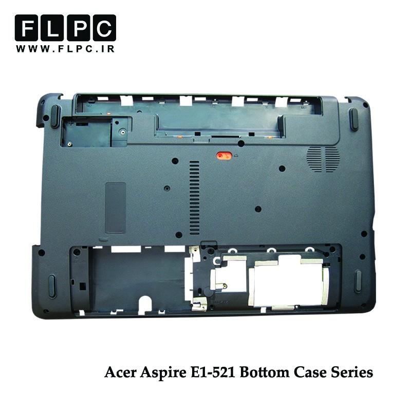قاب کف لپ تاپ ایسر Acer Aspire E1-521 Laptop Bottom Case _Cover D مشکی