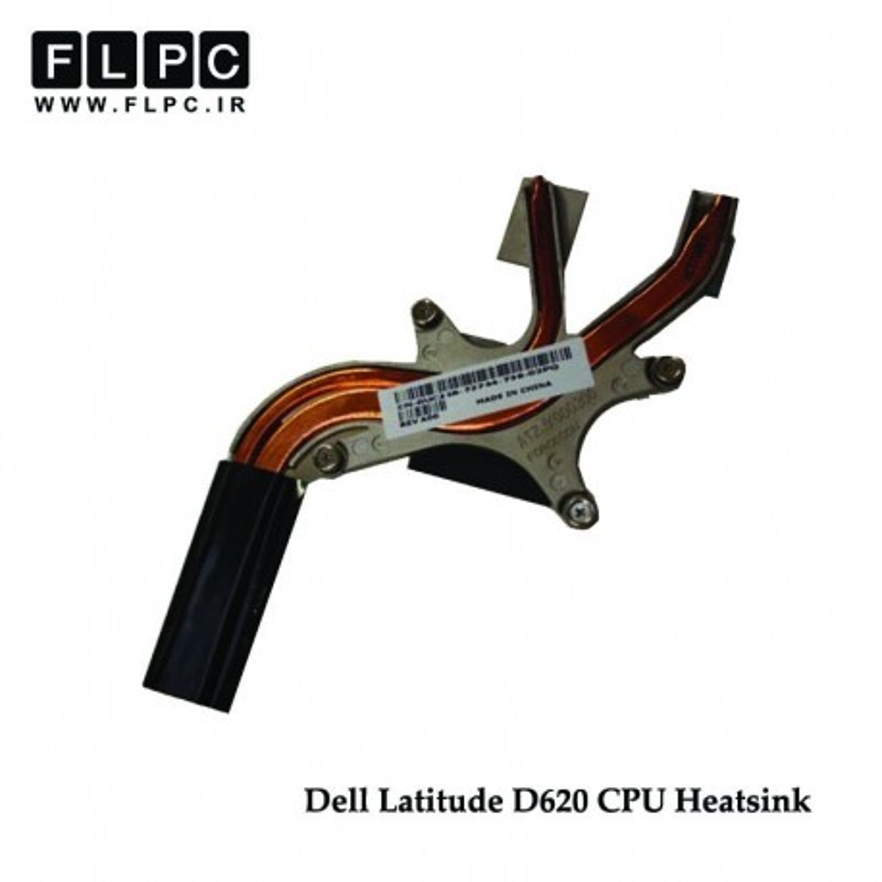 هیت سینک لپ تاپ دل Dell Laptop Heatsink Latitude D620