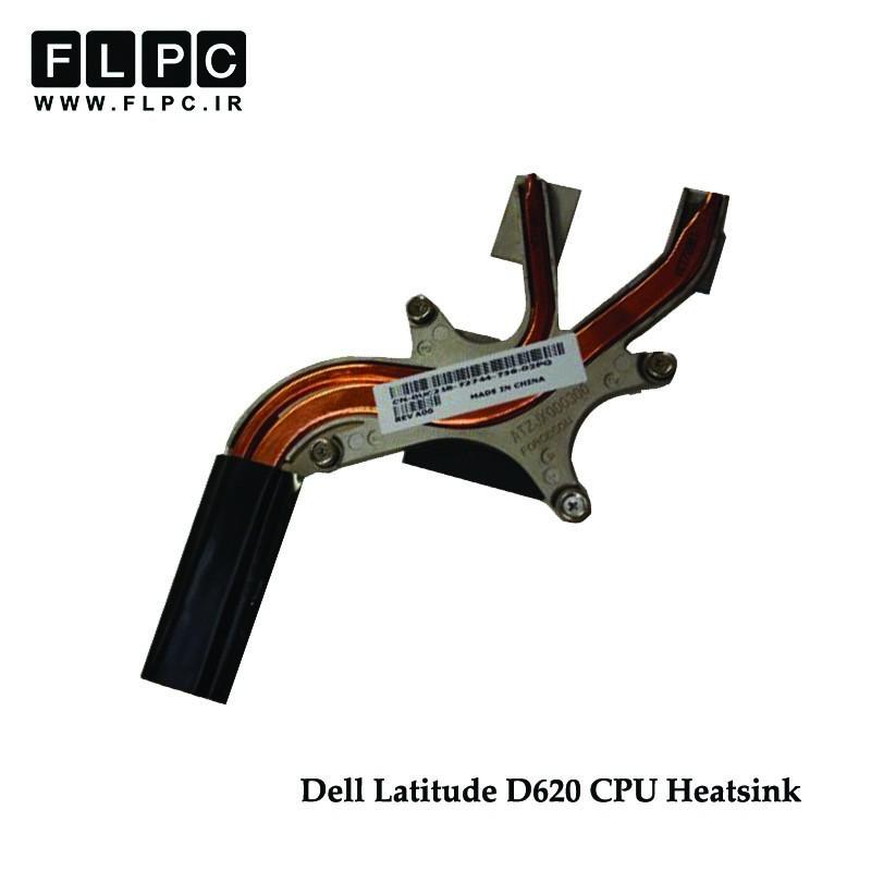 هیت سینک لپ تاپ دل Dell Latitude D620 Laptop Heatsink گرافیک دار