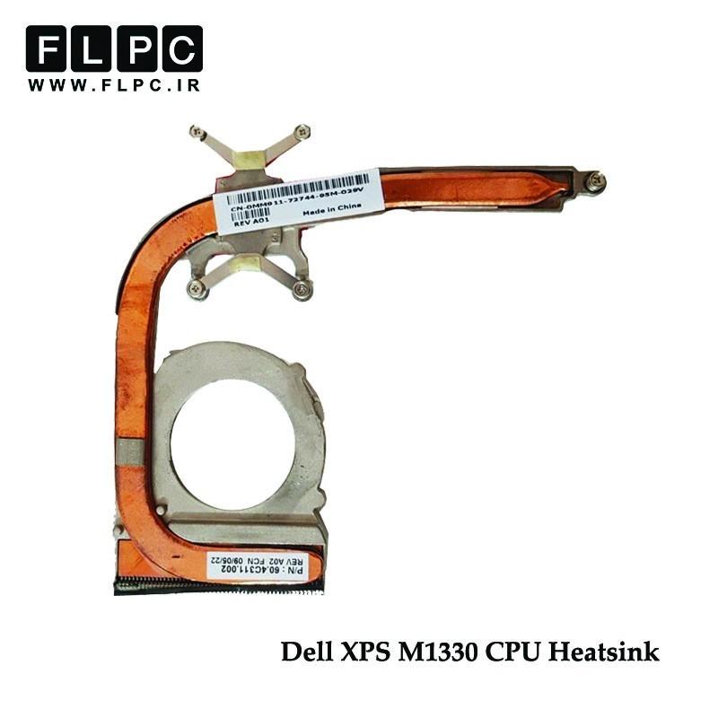 هیت سینک لپ تاپ دل گرافیک دار Dell Laptop Heatsink XPS M1330