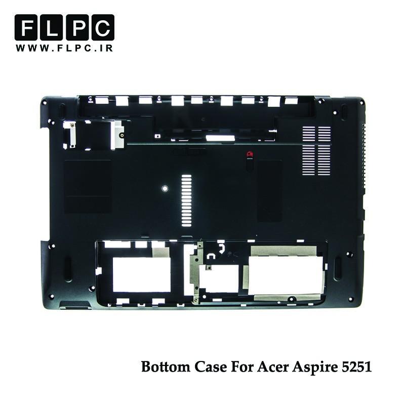 قاب کف لپ تاپ ایسر Acer Aspire 5251 Laptop Bottom Case _Cover D مشکی - رم ریدر سمت راست