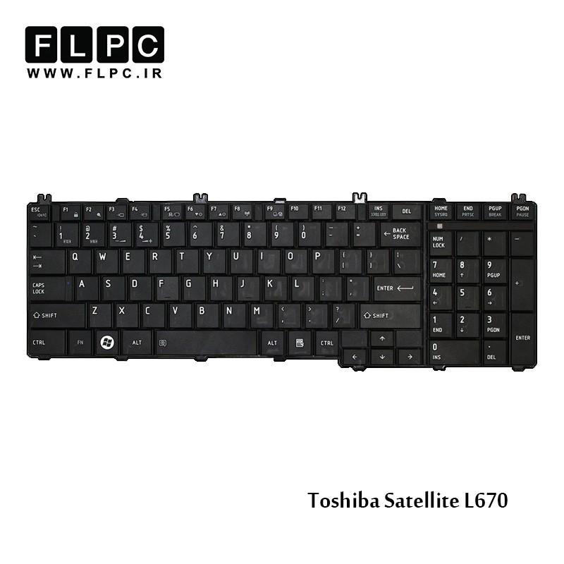 کیبورد لپ تاپ توشیبا Toshiba Laptop Keyboard Satellite L670