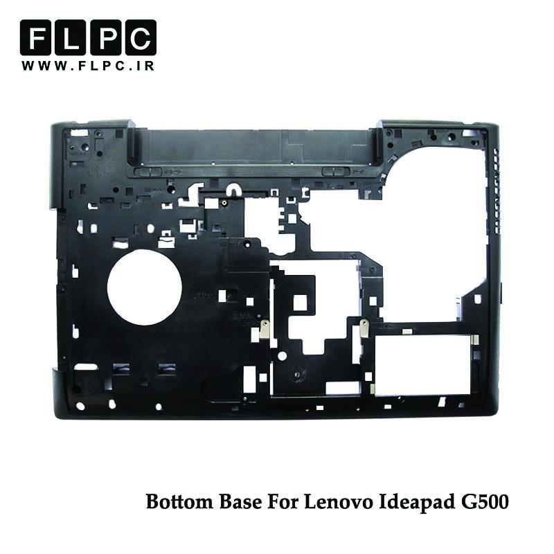 قاب کف لپ تاپ لنوو Lenovo IdeaPad G500 Laptop Bottom Case _Cover D مشکی