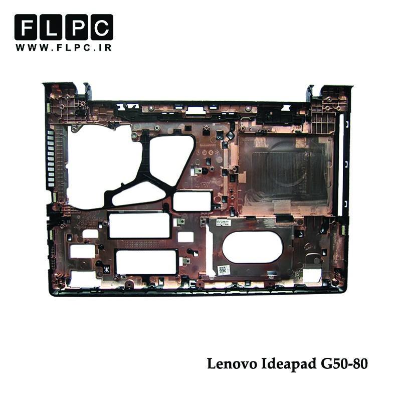 قاب کف لپ تاپ لنوو Lenovo Laptop Bottom Case Cover G50-80