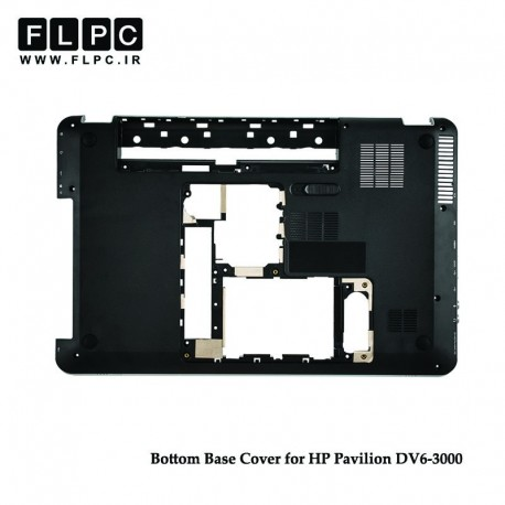 قاب کف لپ تاپ اچ پی HP Laptop bottom case cover Pavilion DV6-3000