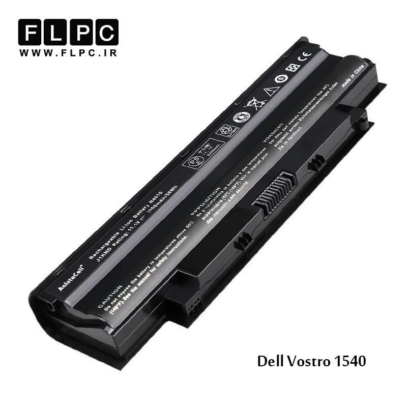 باطری لپ تاپ دل Dell Vostro 1540 Laptop Battery _6cell
